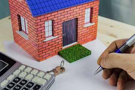 家屋の固定資産税