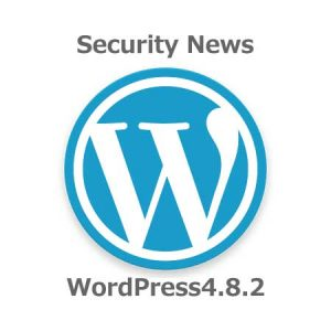 WordPress4.8.2 Security News