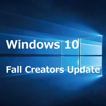 windows10 Fall Creators Update