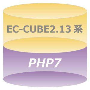 EC-CUBE2 PHP7対応