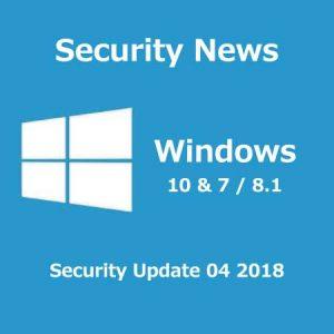 2018年4月のセキュリティ更新