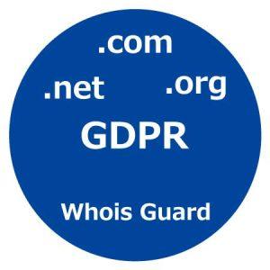 GDPR ドメインのWhois Guard