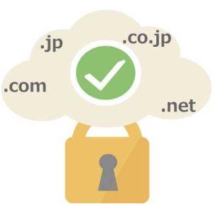 SSL(サーバー)証明書