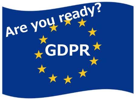 GDPRの準備はいいか?