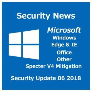 2018年6月のセキュリティ更新
