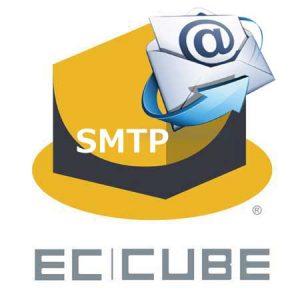 EC-CUBE SMTP送信
