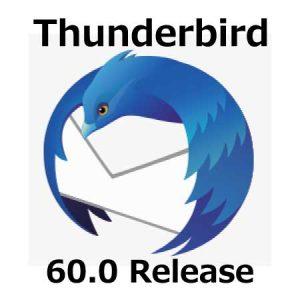 Thunderbird 60.0 リリース