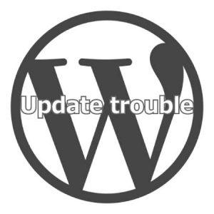 WordPress アップデートトラブル