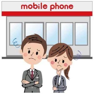 携帯ショップの悲鳴