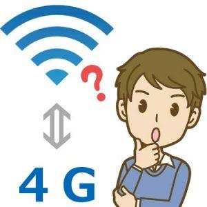 Wi-Fiの接続遅延