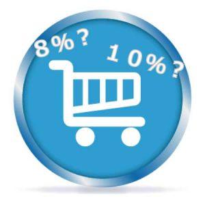 ECサイトの消費税