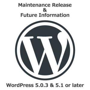 WordPress 5.0.3 と 5.1 以降