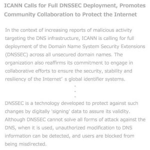 ICANNがDNSSECを呼び掛ける