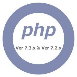 PHP7.3 ≧ PHP7.2