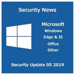 2019年5月のセキュリティ更新