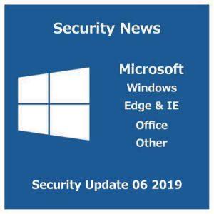 2019年6月のセキュリティ更新
