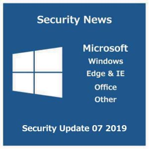 2019年7月のセキュリティ更新